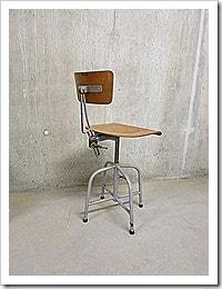 Industri le vintage stoel kruk bozo stool bestwelhip for Bauhaus stoel vintage