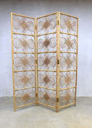 Mid century rattan dividing screen, rotan kamerscherm