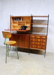 Mid century vintage design wall unit, vintage design wandmeubel