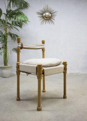 vintage easy chair stool hocker bohemian safari