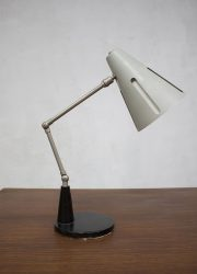 vintage zonneserie bureau lamp Hala H.Busquet table lamp sun series