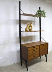 Vintage design wall unit Webe Louis van Teeffelen modulair wandsysteem