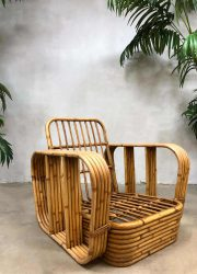 vintage design Paul Frankl pretzel lounge chair armchairs bamboo rattan