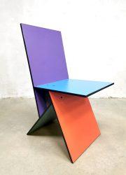 Vintage design Vilbert chair stoel Verner Panton Ikea