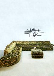 Vintage modular sofa modulaire elementen lounge bank ' Urban Jungle'