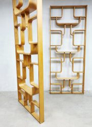 Ludvik Volak room divider wall fifties designunit kamerscherm Czech design