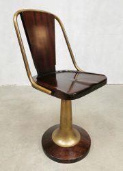 Midcentury vintage design mahogany brass 'Nautical' barstool stool kruk stoel
